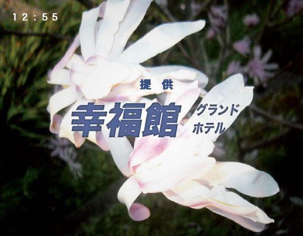 新進気鋭のアーティスティックブランド『幸福館』 POP UP 開催!!7/3~7/20まで