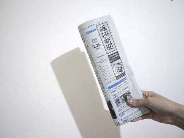 【SET UP EPISODE 04】繊研新聞掲載